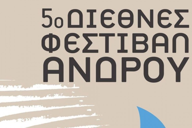 5th Andros festival